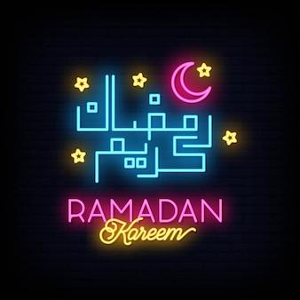 Vettore del segno al neon di ramadan kareem con iscrizione e luna e stella crescenti