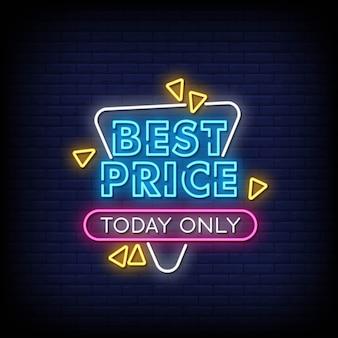 Vettore del testo di stile dell'insegna al neon di migliori prezzi