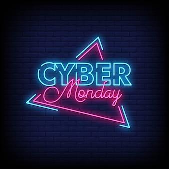 Vettore del testo di stile delle insegne al neon di cyber monday