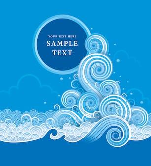 Vettore dell'acqua blu, elemento astratto di progettazione dell'onda