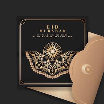 Vettore di cartolina di eid mubarak nero e oro