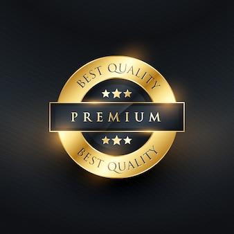 Vettore di design di etichetta premium premium di qualità
