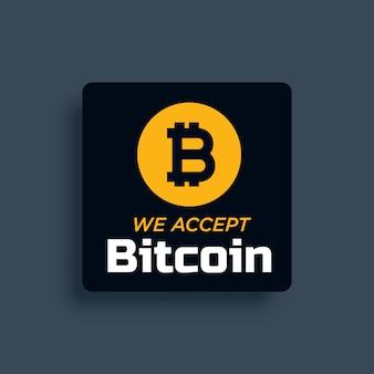 Vettore di disegno dell'etichetta dell'autoadesivo del bitcoin