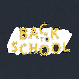 Vettore di elemento di design di ritorno a scuola