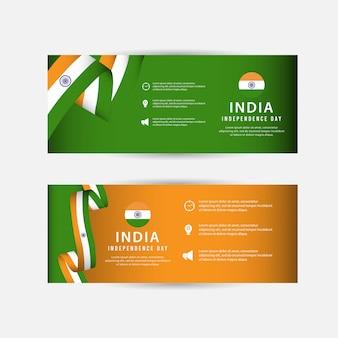 Vettore di festa dell'indipendenza dell'india