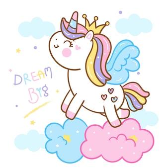 Vettore di principessa unicorno carino su nuvola