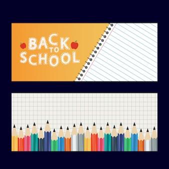 Vettore di progettazione di brochure di ritorno a scuola