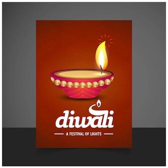 Vettore di progettazione e di tipografia marroni di diwali