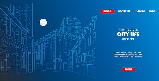 Vettore di schizzo del profilo del modello del sito di una città della città