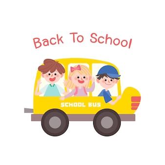 Vettore di scuolabus e bambini.