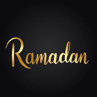 Vettore di stile di tipografia di festa di ramadan
