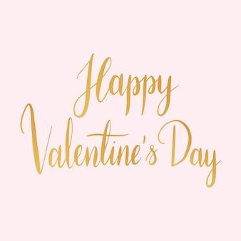 Vettore di stile di tipografia di San Valentino felice