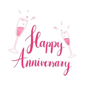 Vettore di tipografia di felice anniversario rosa