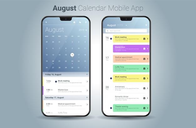 Vettore di ui della luce di applicazione mobile del calendario di agosto