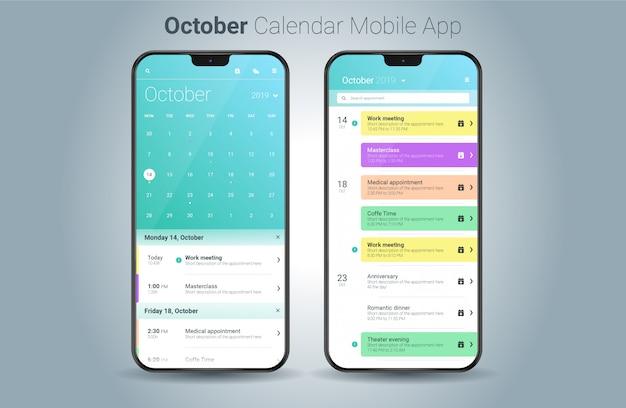 Vettore di ui della luce di applicazione mobile del calendario di ottobre