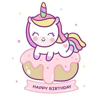 Vettore di unicorno kawaii sulla torta