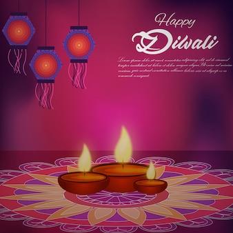 Vettore diwali sfondo