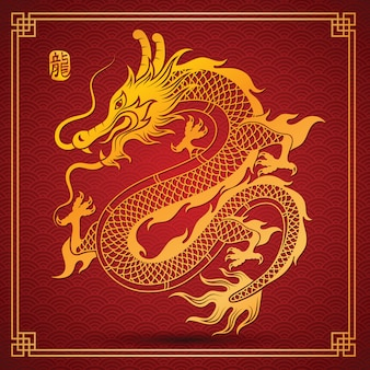 Vettore drago cinese