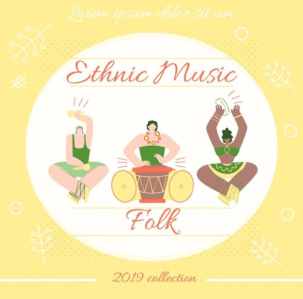 Vettore etnico della copertura di annuncio di concerto di musica etnica