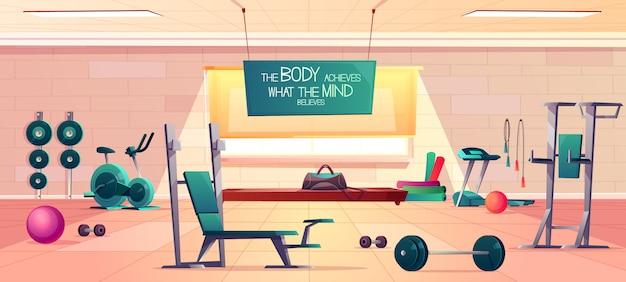 Vettore interno spazioso del fumetto della palestra del club di sport con le varie attrezzature e macchine di forma fisica per l'allenamento del corpo