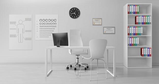 Vettore realistico interno dell'ufficio dell'oftalmologo