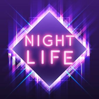 Vettore rosa del segno al neon di vita notturna