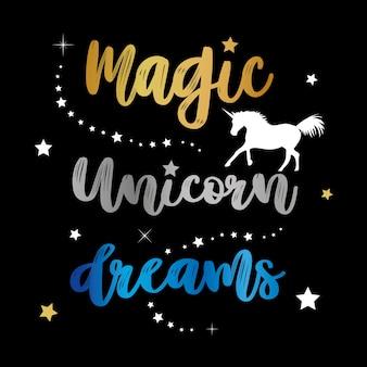 Vettore sveglio del personaggio dei cartoni animati di fantasia di sogno del cavallo degli unicorni
