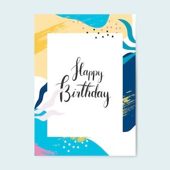 Vettore variopinto della carta di buon compleanno di progettazione variopinta di memphis