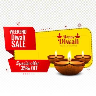 Vettore variopinto di progettazione dell'insegna di vendita di diwali di fine settimana