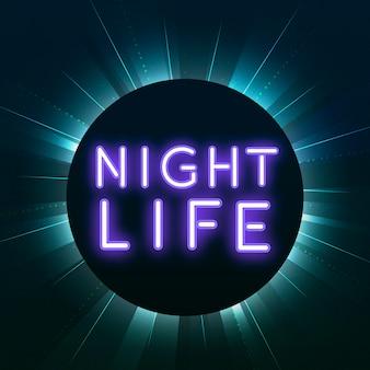 Vettore viola del segno al neon di vita notturna