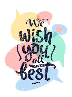 Vi auguriamo la migliore citazione di auguri di compleanno.