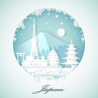 Viaggia in giappone in cerchio con fiocco di neve all'alba.