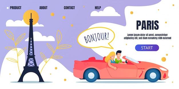 Viaggio in auto viaggio alla pagina di destinazione pubblicitaria di parigi