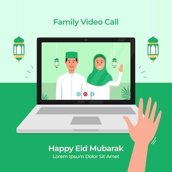 Videochiamata online a casa con la famiglia per la celebrazione del festival islamico di eid mubarak