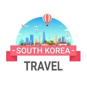 Vista dell'orizzonte del paesaggio di seoul di viaggio della corea del sud