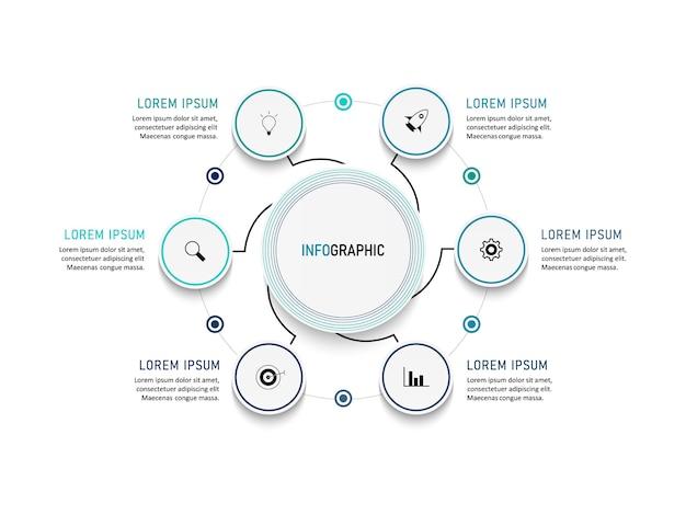 Visualizzazione dei dati aziendali. grafico di processo. infografica
