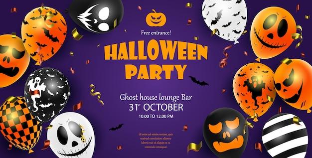 Volantino di invito a una festa di halloween con palloncino spaventoso. poster di halloween.