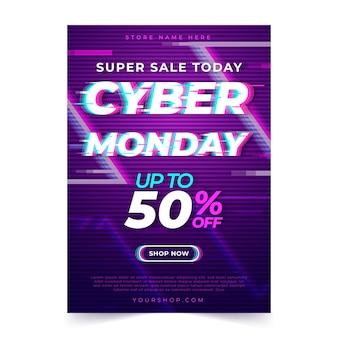 Volantino di modello glitch cyber lunedì