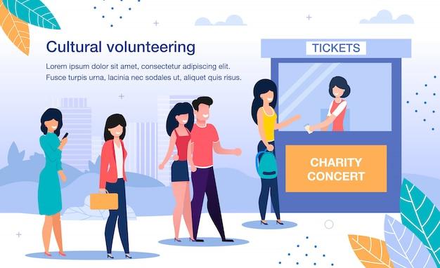 Volontariato sul poster piatto concerto di beneficenza