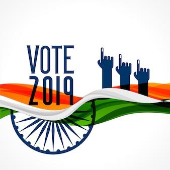 Voto sfondo india con bandiera e mano