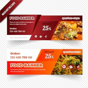 Web banner design per ristorante