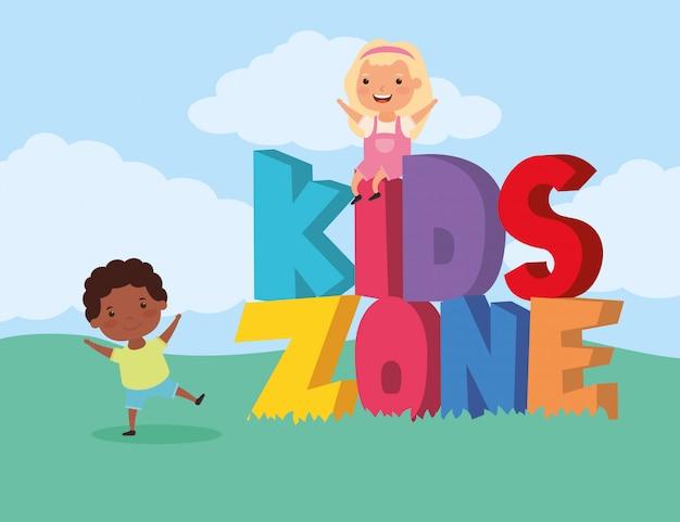 Zona bambini con gruppo di bambini interrazziali sul campo