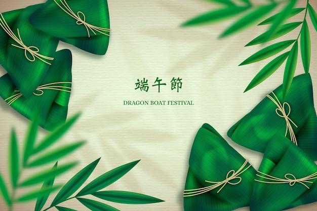 Zongzi della barca del drago sfondo realistico