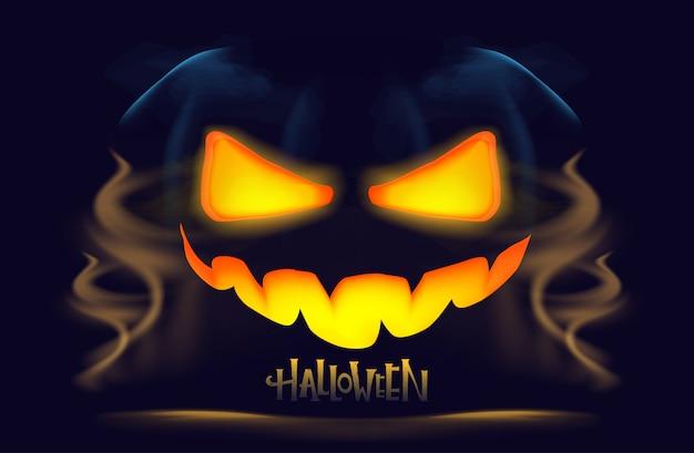 Zucca di halloween con occhi ardenti e nebbia mistica.