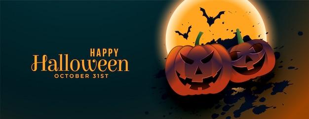 Zucca felice di halloween con l'illustrazione della luna piena