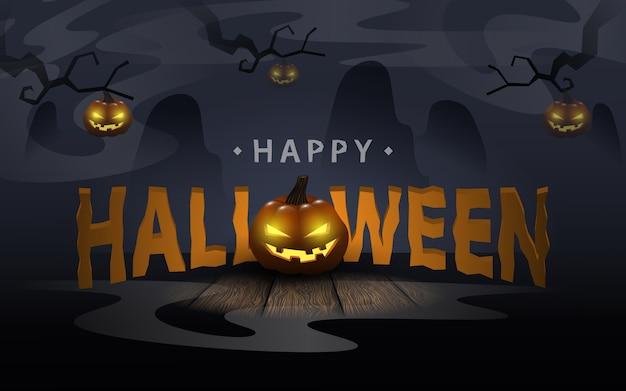 Zucche di halloween alla notte nuvolosa