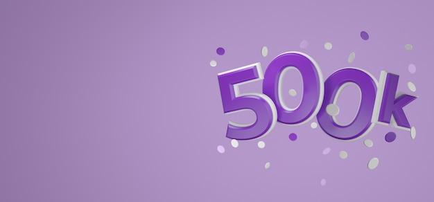 100k houdt van online sociale media bedankt banner. 3d-rendering