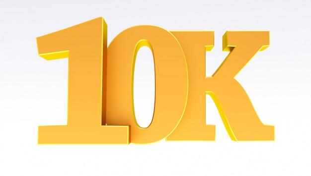 10k of 10000 volgers bedankt.