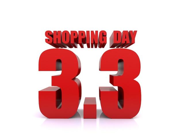 3.3 winkeldagverkoop op witte achtergrond. 3 maart verkoop poster sjabloon. 3d-rendering