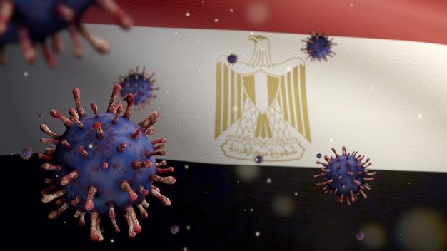 3d, egyptische vlag die zwaait met een uitbraak van coronavirus die de luchtwegen infecteert als gevaarlijke griep. influenza type covid 19-virus met de nationale spandoek van egypte die op de achtergrond waait. pandemisch risicoconcept